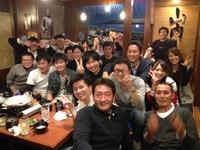2014.10.22.JPG