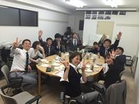 2015.11.3jikkouiinkai2.JPG