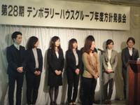 2015.12.1shinnjinn.JPG